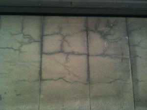 Sprukken betong kan man finne hvor som helst.